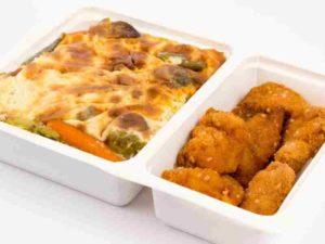 Piept de pui nuggets legume usor condimentate gratinate la cuptor
