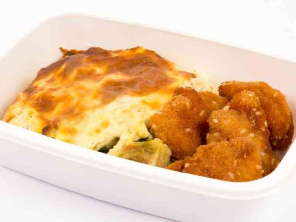 Piept de pui nuggets legume usor condimentate gratinate la cuptor M