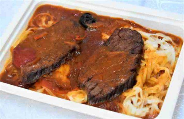 Friptura vita condiment cajun paste chinezesti